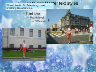 When I lived in St. Petersburg, I was breathing like a fairy tale.