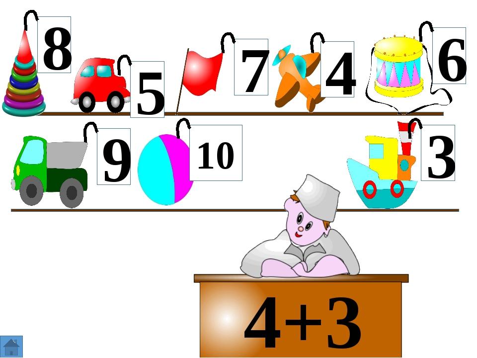 5+5 4+3 8 9 7 6 5 10 4 3