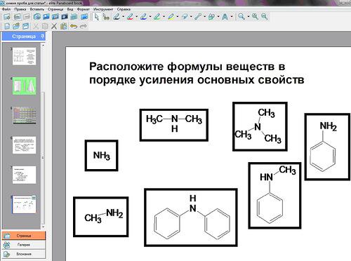 hello_html_287ae473.jpg