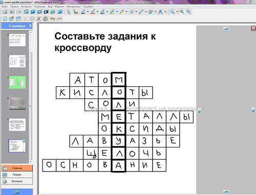 hello_html_31d4432b.jpg