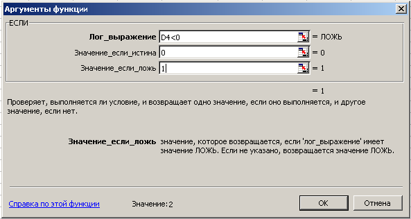 hello_html_m61b75c32.png