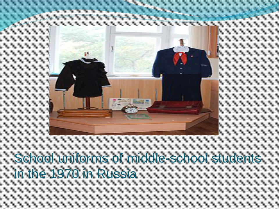 School uniforms of middle-school students in the 1970 in Russia