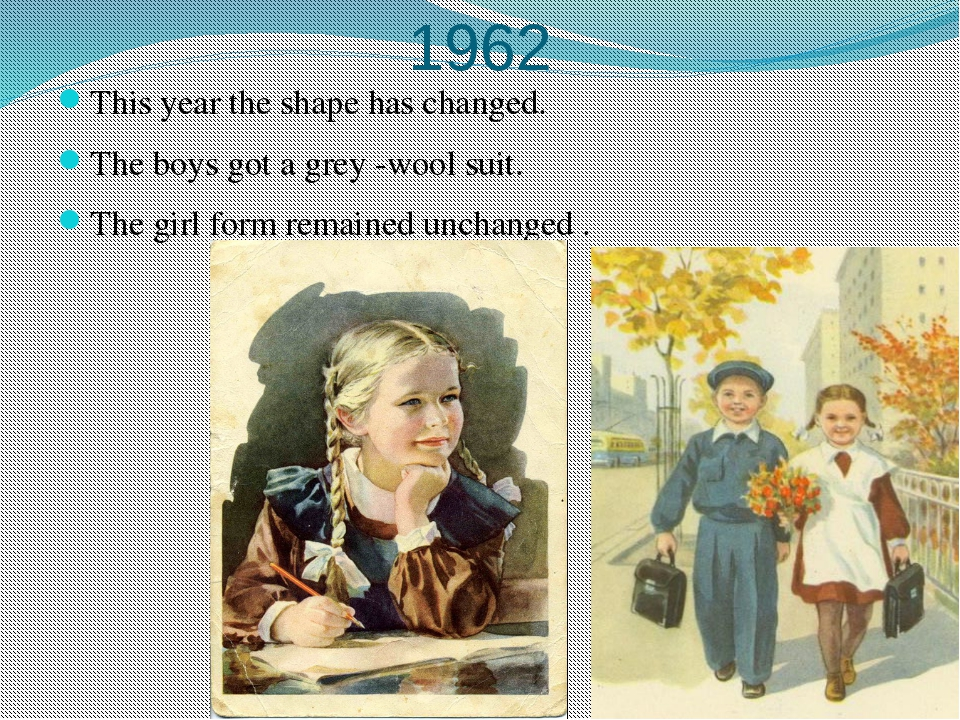 1962 This year the shape has changed. The boys got a grey -wool suit. The gi...