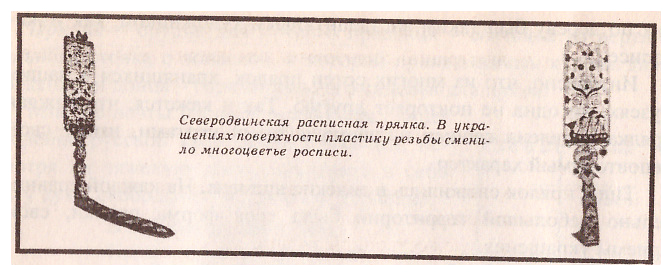 C:\Users\user\Pictures\Сканы\Скан_20141029 (4).png