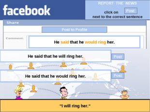 """Post to Profile """"I will ring her."""" He said that he would ring her. He said th"""