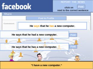 """Post to Profile """"I have a new computer."""" He says that he has a new computer."""