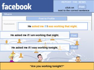 """Post to Profile """"Are you working tonight?"""" He asked me if I was working tonig"""