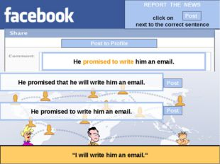 """Post to Profile """"I will write him an email."""" He promised to write him an emai"""