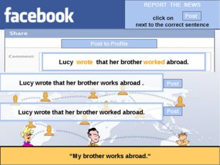"""Post to Profile """"My brother works abroad."""" Lucy wrote that her brother worked"""