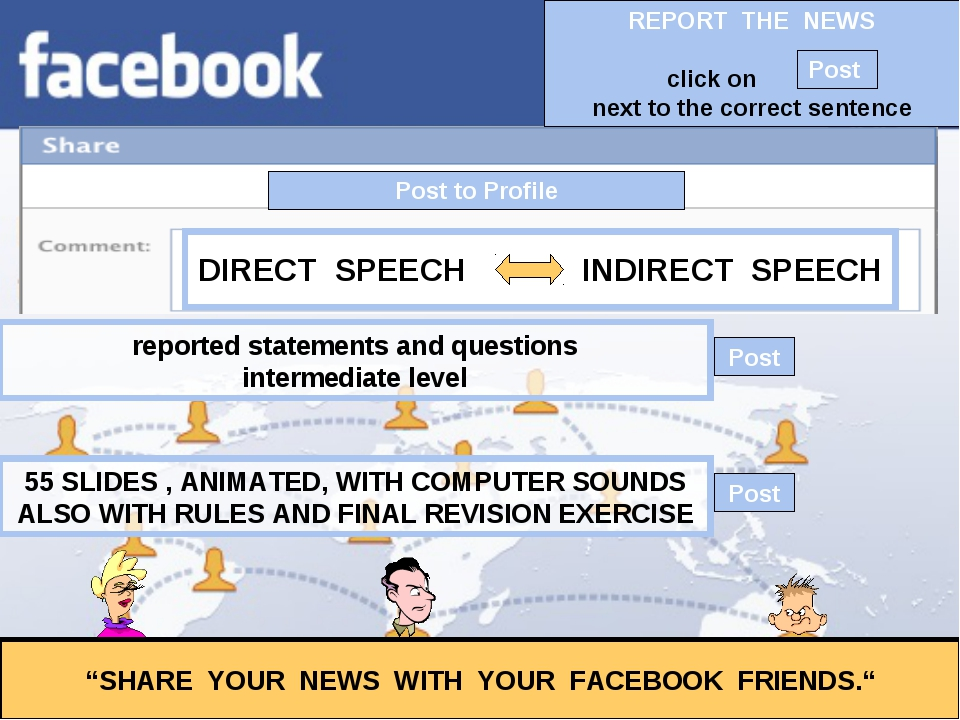 """Post to Profile """"SHARE YOUR NEWS WITH YOUR FACEBOOK FRIENDS."""" reported statem..."""