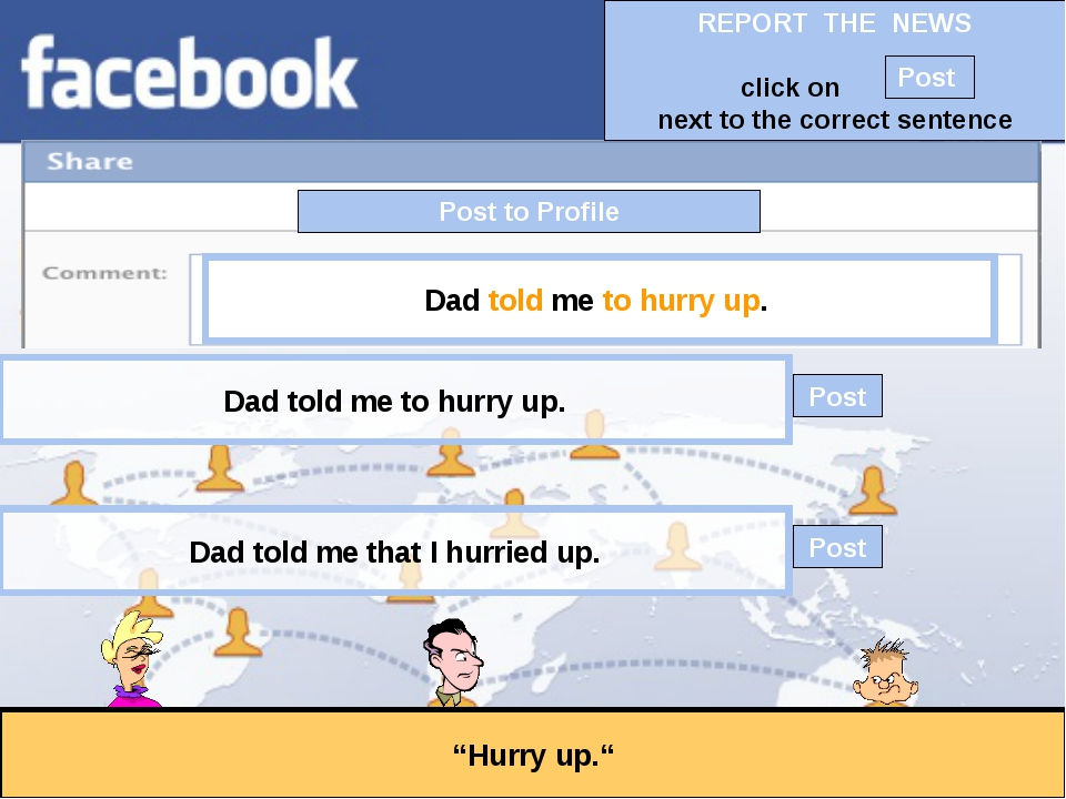 """Post to Profile """"Hurry up."""" Dad told me to hurry up. Dad told me that I hurri..."""