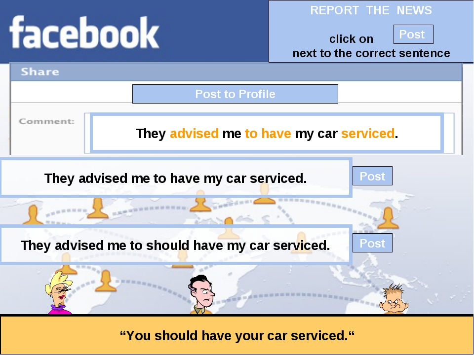 """Post to Profile """"You should have your car serviced."""" They advised me to have..."""