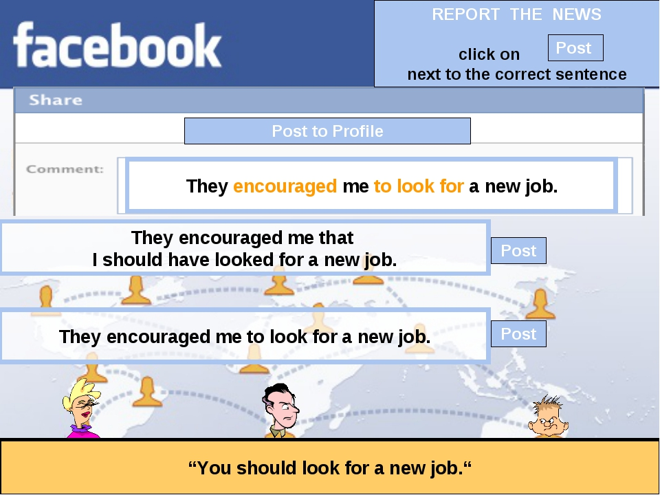 """Post to Profile """"You should look for a new job."""" They encouraged me to look f..."""