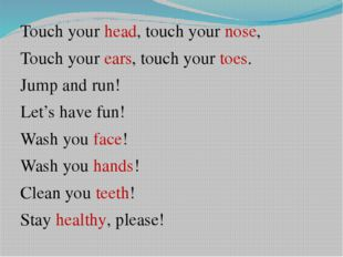 Touch your head, touch your nose, Touch your ears, touch your toes. Jump and