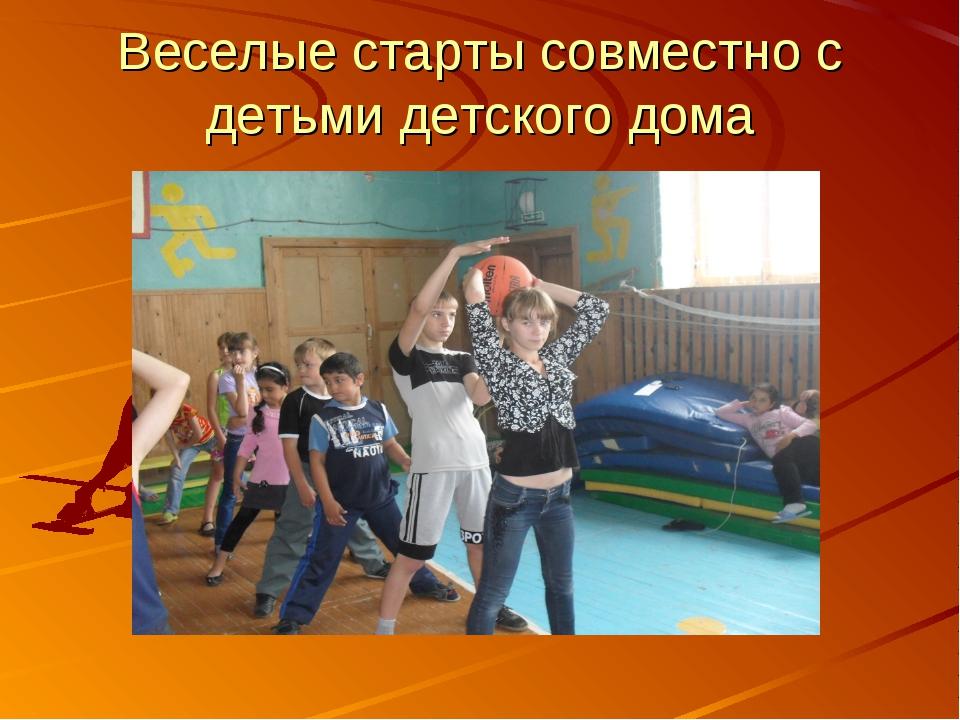 Веселые старты в пришкольном лагере сценарий