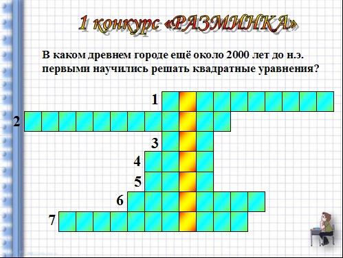 hello_html_m27aaba84.jpg
