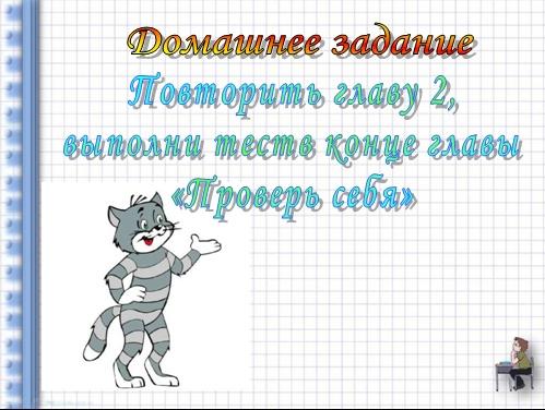 hello_html_m29fba92b.jpg