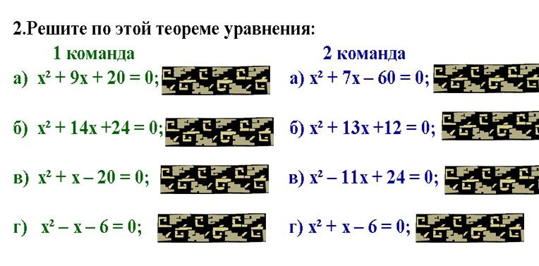 hello_html_m2a41387c.jpg