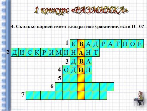 hello_html_m2f1325c4.jpg