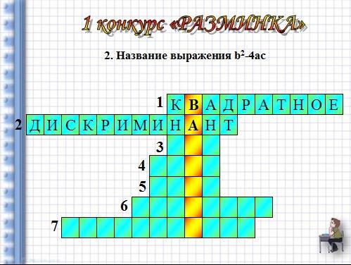 hello_html_m35b77f47.jpg