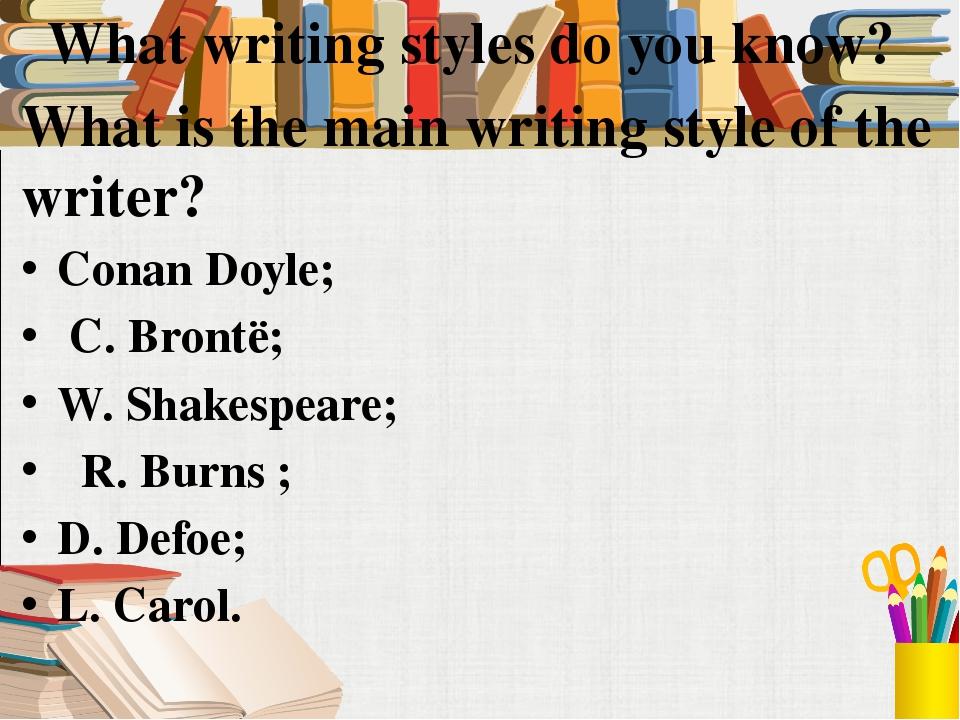 What writing styles do you know? What is the main writing style of the write...