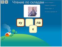 http://poskladam.ru/gif/pre/game_mesta.png
