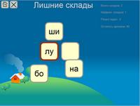 http://poskladam.ru/gif/pre/sklad_lisnie_sklady.png