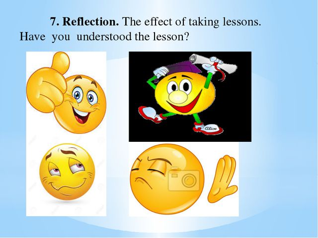 7. Reflection. The effect of taking lessons. Have you understood the lesson?