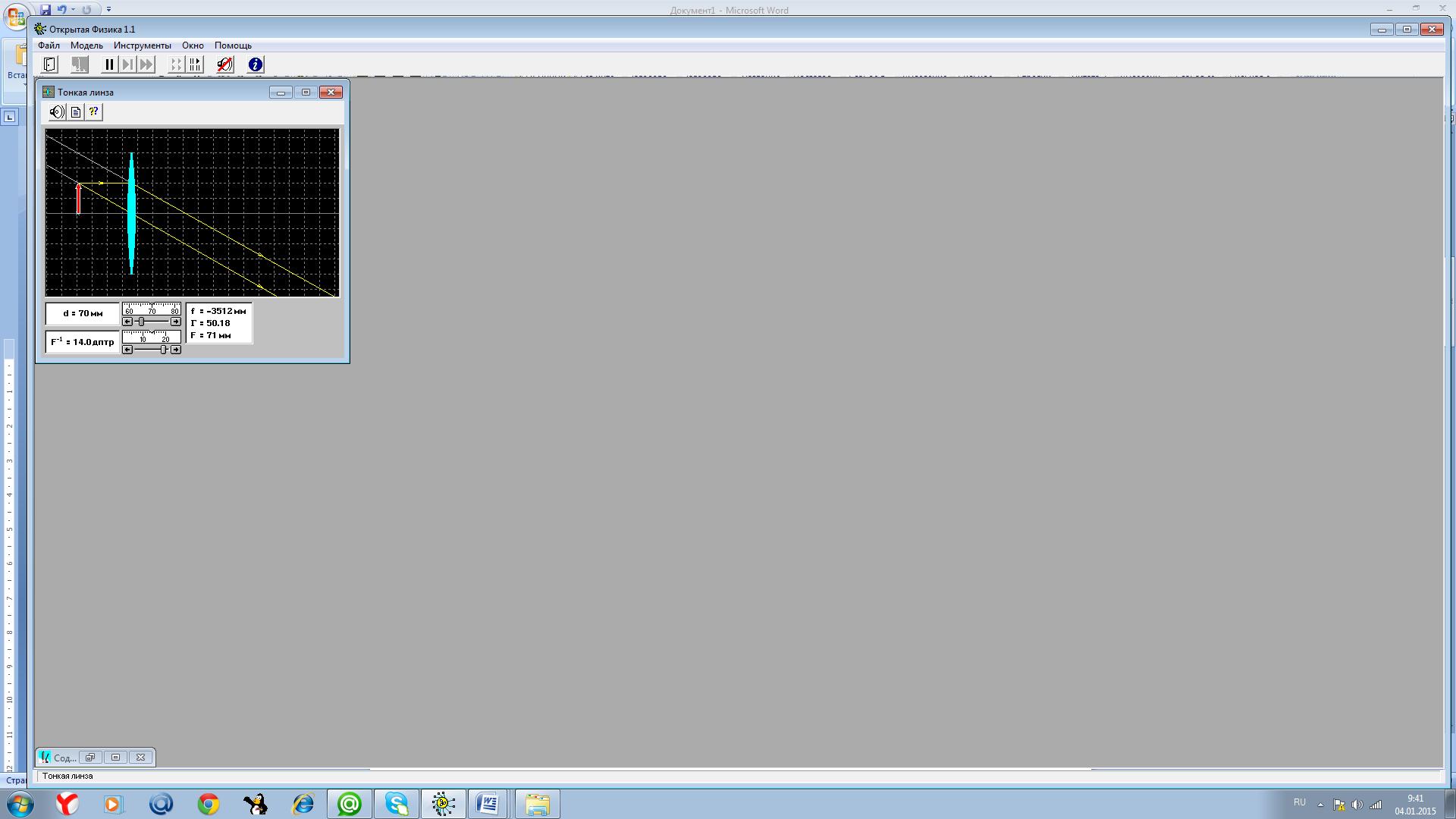 hello_html_m6c97080f.png