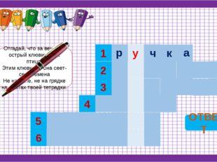 Интернет-источники Веселые карандаши http://rylik.ru/uploads/posts/2011-08/13