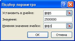 hello_html_m41b837b7.png
