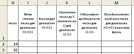 hello_html_210ac28e.png