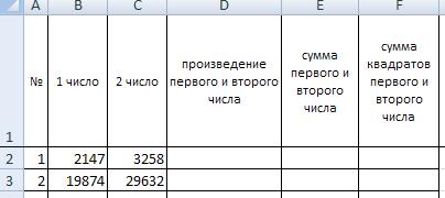 hello_html_3448cc10.png
