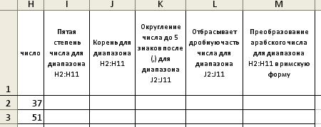 hello_html_610b4504.png