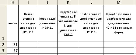 hello_html_6d72ca58.png