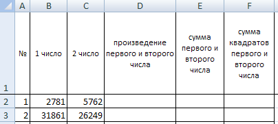 hello_html_7159c55c.png