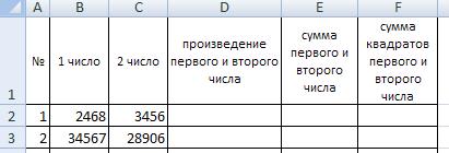 hello_html_7c10e94a.png