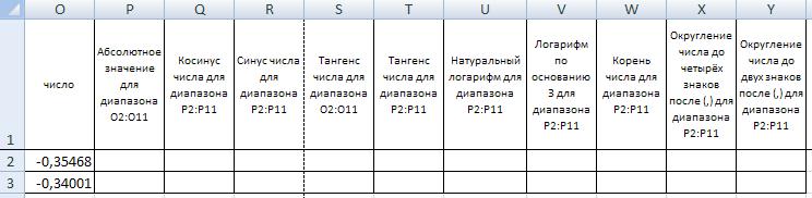 hello_html_966e6cd.png