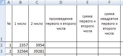 hello_html_m1b0032ec.png