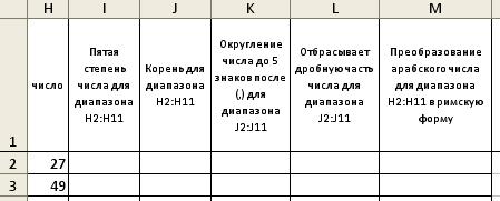 hello_html_m4510e00a.png