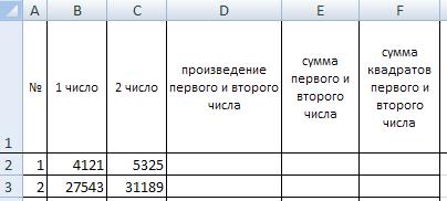 hello_html_m4bcad709.png