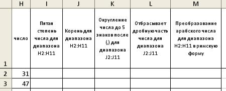 hello_html_m5063b81d.png
