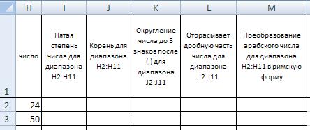 hello_html_m55c22c2c.png