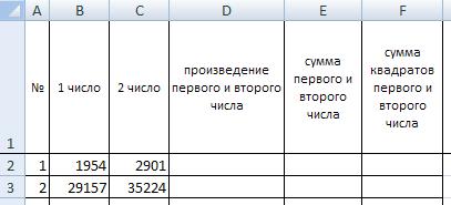 hello_html_m5f6da8c9.png
