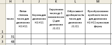 hello_html_m7cf8f278.png