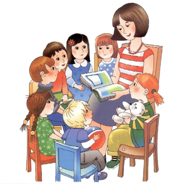 Рисунки об обучении детей