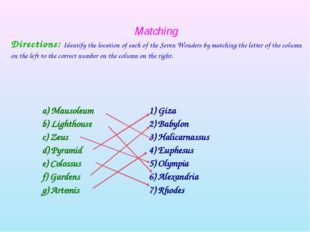 Matching Directions: Identify the location of each of the Seven Wonders by ma