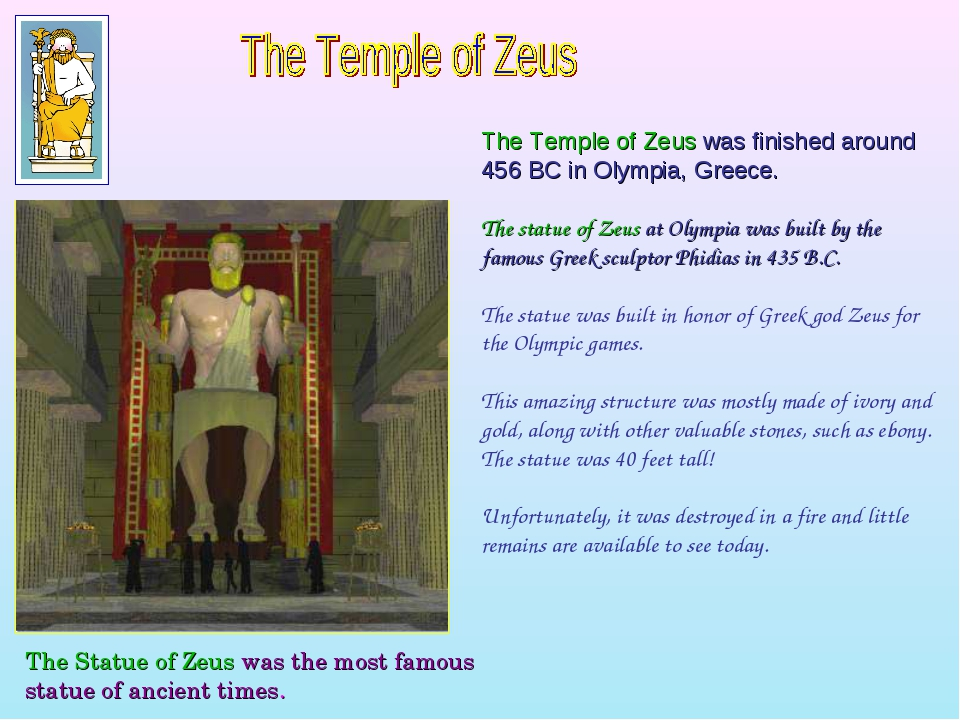 zeus essay Free zeus papers, essays, and research papers these results are sorted by most relevant first (ranked search) you may also sort these by color rating or essay length.