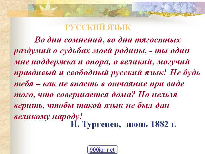 hello_html_45bb816d.jpg