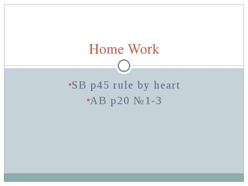 SB p45 rule by heart AB p20 №1-3 Home Work